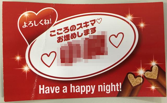card-aikou.png